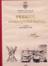 municipiul_galati